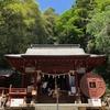 【秩父】パワースポット♪和銅開陳が祀られている『聖神社』