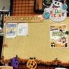 今日の横須賀店12
