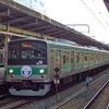 惜別 埼京線205系 川28編成