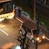 家の前で事故…