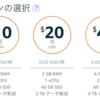 海外からLightsailで日本国内にプロキシサーバーを立てる