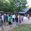 5年生:林間学習2日目① 朝の集い(加小 自然の家)