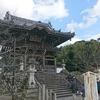 西国三番札所 風猛山 粉河寺 2