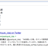 飯田義之さんに関するQ&A