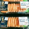 タイでもコスパよくお刺身を食べる方法