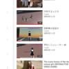 YouTubeのリコメンドがラムちゃん(怖すぎる)