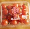コストコ行ったら買いましょう!「はなひめ」というトマトが美味い!