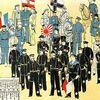 軍服(大日本帝国海軍)