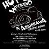 HOT BUGs WEEKEND in ASAHIKAWA ビートルイベント