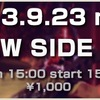 HOTLINE2013 神奈川FINAL出場アーティスト変更のお知らせ