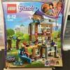 レゴ(LEGO) フレンズ フレンズのさくせんハウス 41340 レビュー