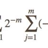 リーマンゼータ関数の級数表示による解析接続