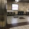 大阪メトロ谷町線の車内から見た天王寺駅の新しい駅名標です!