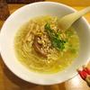 【今週のラーメン806】 麺屋 Hulu-lu (東京・池袋) 塩 SOBA