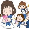【カタカナ英語脱却】スマホ・PCの文字変換de英語学習?【IME】
