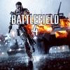 今までプレイしたFPSゲームが霞んだ!〜ゲーム『Battlefield 4』 (PS4)