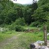 金剛堂山(1638m)