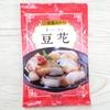 カルディ「豆花トーファ」を食べた感想。人気の台湾スイーツ ♪