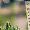 工務店による温度測定【断熱性能強化の効果は?】