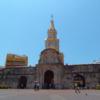 Cartagena, Republic of Colombia #3
