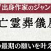 ルーキー出身作家のジャンプコミックス5/13(水)発売!!