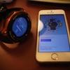 【PRO TREK Smart】Android WearだけどiPhoneと連携を試してみる #プロトレックスマート #アウトドアアンバサダー
