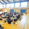 〈Study〉名張市立百合が丘小学校5年生83名への社会学習を行いました。
