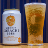 3月30日(月)不安な一日と、久々に飲んだビール。