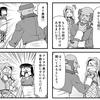 掲載情報:2月29日発売 COMICペンギンクラブ