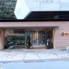 CX-5で行く京都湯の花温泉 松園荘 保津川亭