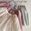 新作  ふんわり春色 小花柄チュールスカート