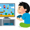 『ネット・ゲーム依存家族教室』開催のお知らせ