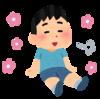 10月のはてなブログ運営報告!月間PVは6万。大分安定してきた!?