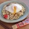 紅生姜を添えていただきます♡ サバ缶で焼うどんのレシピ 【時短・楽うま・ヘルシー】