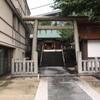 六本木の天祖神社へ行ってきました