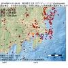 2016年08月14日 01時29分 東京都23区でM2.7の地震