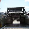 令和3年3月3日京都いけずな旅探訪 椿寺地蔵院