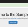 【11章】Ruby on Railsチュートリアル演習まとめ&解答例【11.3 アカウントを有効化する】