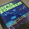 Super Eurobeat Vol. 9