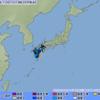 日向灘沖の地震(M5.2)について解説