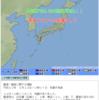 28日13時27分頃に日向灘を震源とするM4.3の地震が発生!日向灘の地震が南海トラフ地震に影響を与えるという研究も!!
