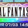 【18.06】シリーズハッピーガチャ結果報告その2 爆フェスカウントダウン FFRK