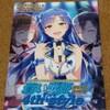 「蒼い歌姫 -BLUE DIVA- 4th style」と「りょなけっと3」に行ってきました。