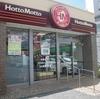 「ほっともっと」(東江店)の「特のりタル弁当」 430−40円(昼割) #LocalGuides