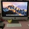 21.5インチiMac Retina 4Kディスプレイモデルを約半月使ってみたレビュー!最新Macの使い心地❤︎