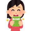 金利よし イオン銀行 普通預金