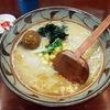 【今週のラーメン680】 味噌一 三鷹店 (東京・三鷹) 味噌一らーめん+味玉