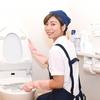 【10週目報告】毎日トイレ掃除&たたき拭き。スペース的に大物が売れた~!