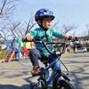 子供の自転車を買いました