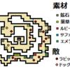 【グリムエコーズ】ダンジョン『墓地の森の秘密』マップ付き攻略